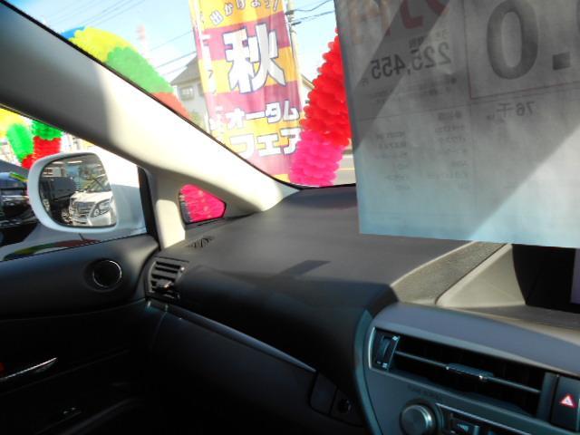 「レクサス」「RX」「SUV・クロカン」「茨城県」の中古車22