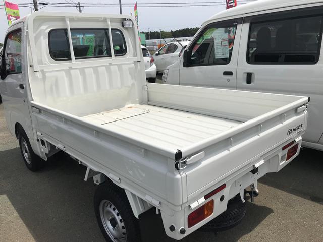 「ダイハツ」「ハイゼットトラック」「トラック」「茨城県」の中古車8