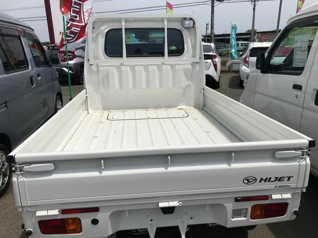 「ダイハツ」「ハイゼットトラック」「トラック」「茨城県」の中古車35