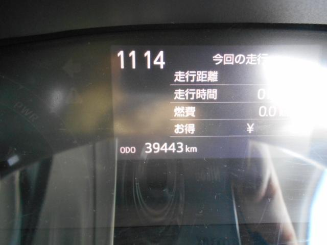 ハイブリッドX SDナビ Bモニ 左パワースライドドア(19枚目)