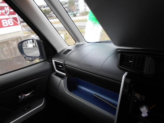 カスタムG SAII サポカー スマートアシストII エアロ(17枚目)