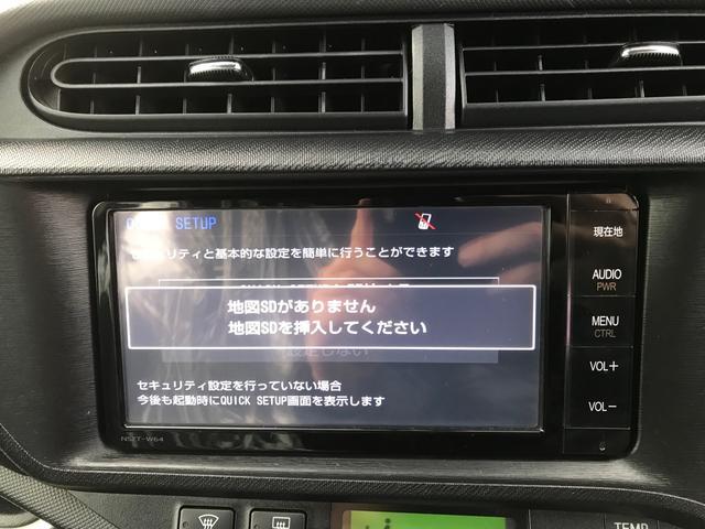 「トヨタ」「アクア」「コンパクトカー」「茨城県」の中古車8