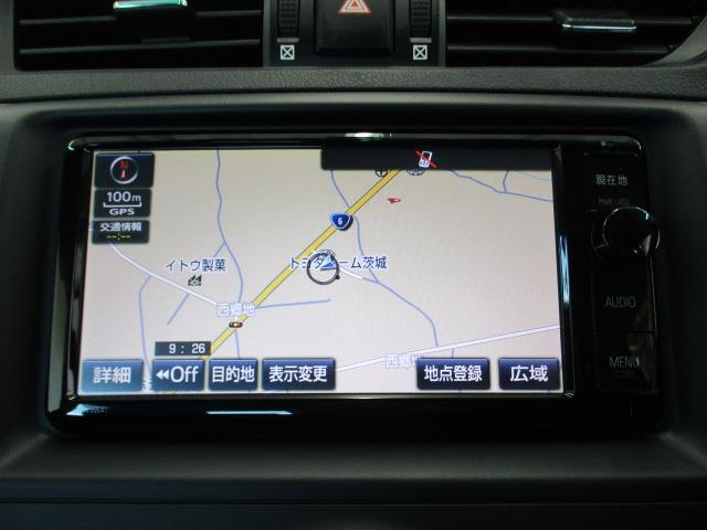 250G ドライブレコーダー ETC バックカメラ ナビ アルミホイール オートライト HID AT Bluetooth フルフラット パワーシート スマートキー アイドリングストップ 電動格納ミラー(5枚目)