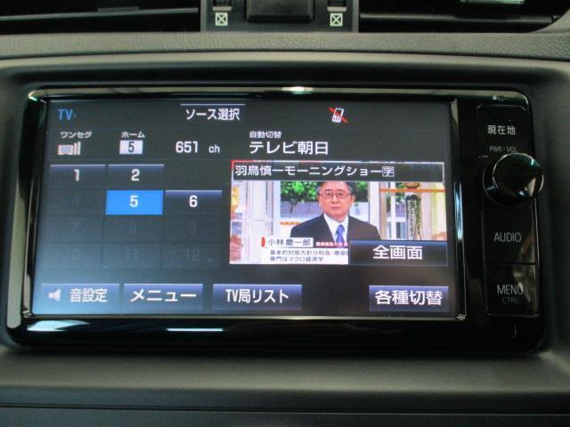 250G ドライブレコーダー ETC バックカメラ ナビ アルミホイール オートライト HID AT Bluetooth フルフラット パワーシート スマートキー アイドリングストップ 電動格納ミラー(7枚目)