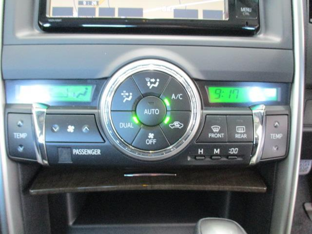 250G ドライブレコーダー ETC バックカメラ ナビ アルミホイール オートライト HID AT Bluetooth フルフラット パワーシート スマートキー アイドリングストップ 電動格納ミラー(8枚目)