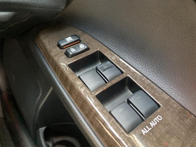 250G ドライブレコーダー ETC バックカメラ ナビ アルミホイール オートライト HID AT Bluetooth フルフラット パワーシート スマートキー アイドリングストップ 電動格納ミラー(35枚目)