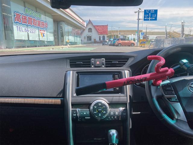 250G ドライブレコーダー ETC バックカメラ ナビ アルミホイール オートライト HID AT Bluetooth フルフラット パワーシート スマートキー アイドリングストップ 電動格納ミラー(42枚目)