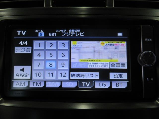 S HDDナビ HIDヘッドライト(5枚目)