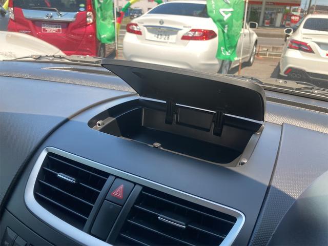 XG 電格ミラー エアバッグ CDデッキ 衝突安全ボディ ABS 盗難防止装置(27枚目)