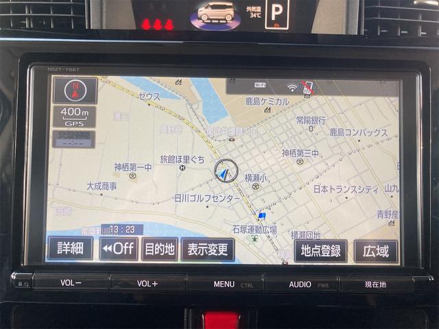 カスタムG S エコアイドル バックカメラ 両側電動スライドドア フルフラット ETC スマートキ- CD(4枚目)