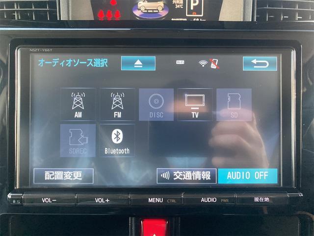 カスタムG S エコアイドル バックカメラ 両側電動スライドドア フルフラット ETC スマートキ- CD(5枚目)
