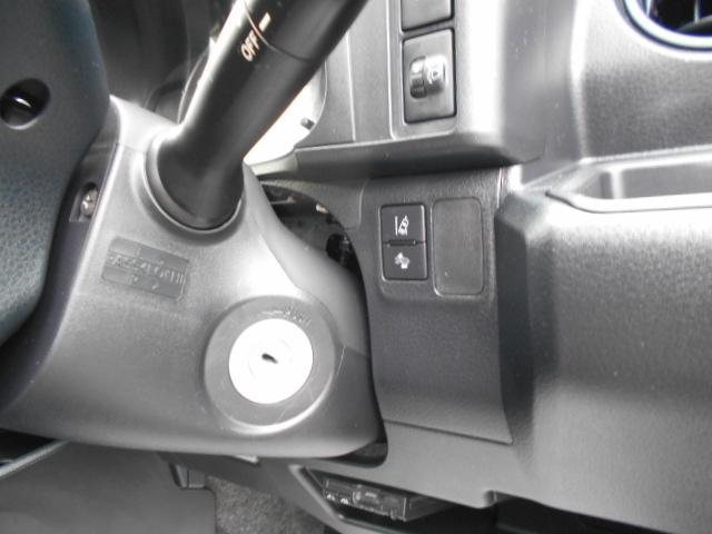 「トヨタ」「プロボックス」「ステーションワゴン」「茨城県」の中古車15