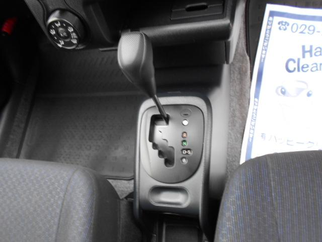 「トヨタ」「プロボックス」「ステーションワゴン」「茨城県」の中古車18