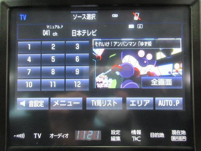 アスリートS ドラレコ シートヒーター イモビライザー ETC付 電動シート アイスト(5枚目)