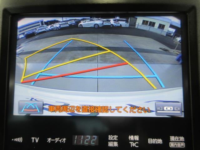 アスリートS ドラレコ シートヒーター イモビライザー ETC付 電動シート アイスト(6枚目)