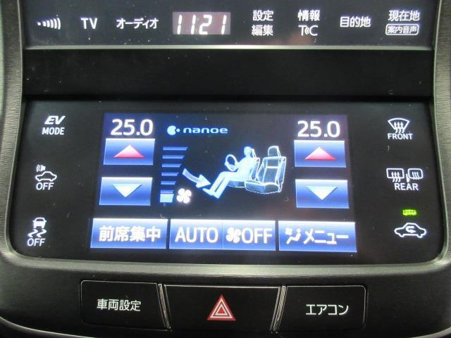 アスリートS ドラレコ シートヒーター イモビライザー ETC付 電動シート アイスト(8枚目)