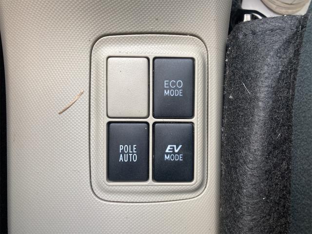 G 横滑り防止機能 エコアイドル パワステ ABS オートライト オートエアコン(29枚目)