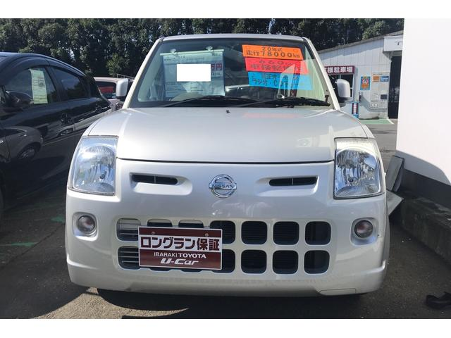 「日産」「ピノ」「軽自動車」「茨城県」の中古車3