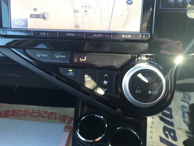 G ETC付き シートヒーター Wエアバック i-STOP(15枚目)