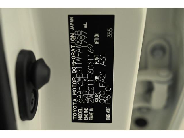 ハイブリッド ダブルバイビー フルセグ ミュージックプレイヤー接続可 バックカメラ 衝突被害軽減システム ETC ドラレコ LEDヘッドランプ 記録簿(7枚目)
