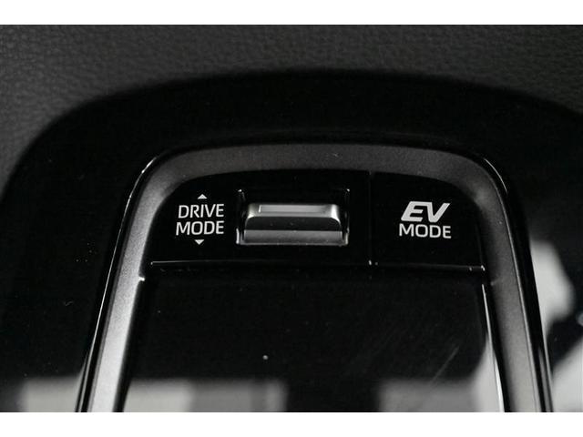 ハイブリッド ダブルバイビー フルセグ ミュージックプレイヤー接続可 バックカメラ 衝突被害軽減システム ETC ドラレコ LEDヘッドランプ 記録簿(17枚目)