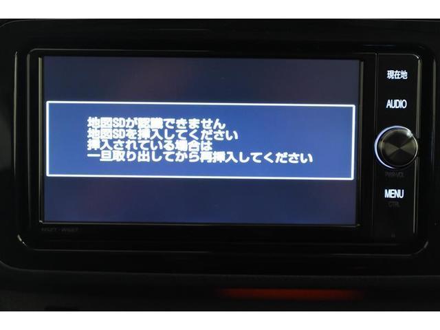 ハイブリッドF フルセグ メモリーナビ DVD再生 ミュージックプレイヤー接続可 バックカメラ 衝突被害軽減システム ETC 記録簿(5枚目)