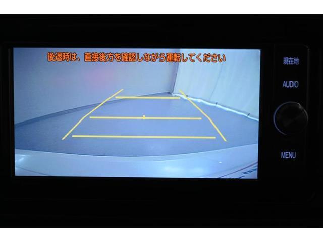 ハイブリッドF フルセグ メモリーナビ DVD再生 ミュージックプレイヤー接続可 バックカメラ 衝突被害軽減システム ETC 記録簿(14枚目)