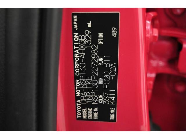 ジュエラ フルセグ メモリーナビ DVD再生 ミュージックプレイヤー接続可 バックカメラ 衝突被害軽減システム LEDヘッドランプ 記録簿 アイドリングストップ(7枚目)