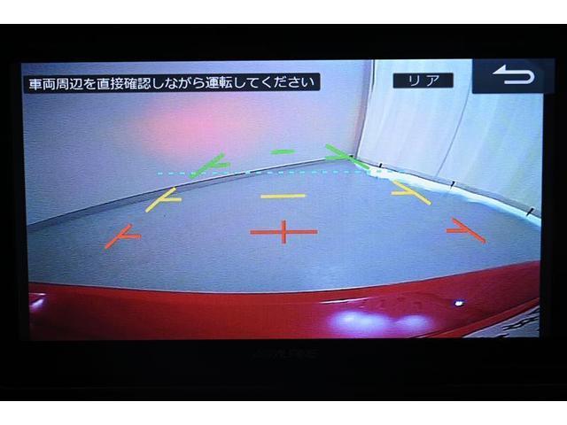 ジュエラ フルセグ メモリーナビ DVD再生 ミュージックプレイヤー接続可 バックカメラ 衝突被害軽減システム LEDヘッドランプ 記録簿 アイドリングストップ(13枚目)