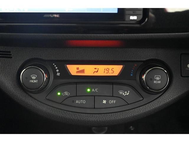 ジュエラ フルセグ メモリーナビ DVD再生 ミュージックプレイヤー接続可 バックカメラ 衝突被害軽減システム LEDヘッドランプ 記録簿 アイドリングストップ(18枚目)
