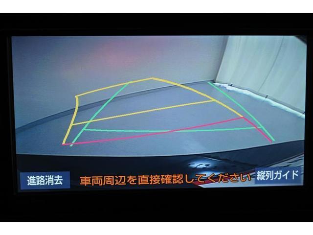 G フルセグ メモリーナビ DVD再生 ミュージックプレイヤー接続可 バックカメラ 衝突被害軽減システム ETC ドラレコ LEDヘッドランプ 記録簿(15枚目)