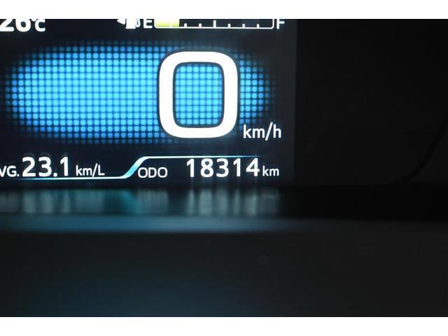 Sツーリングセレクション フルセグ メモリーナビ DVD再生 ミュージックプレイヤー接続可 バックカメラ 衝突被害軽減システム ETC LEDヘッドランプ 記録簿(6枚目)