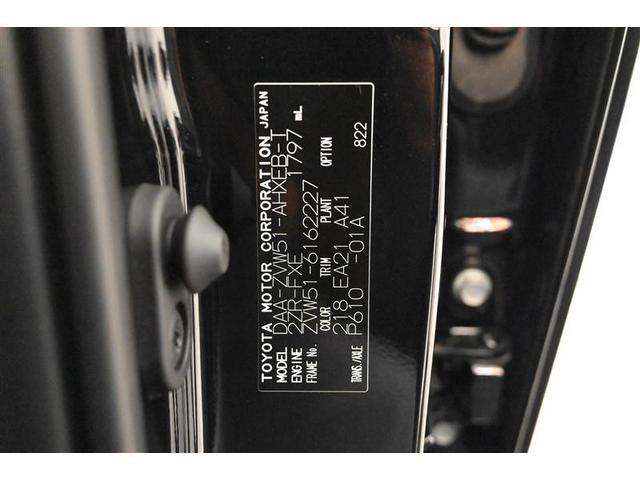 Sツーリングセレクション フルセグ メモリーナビ DVD再生 ミュージックプレイヤー接続可 バックカメラ 衝突被害軽減システム ETC LEDヘッドランプ 記録簿(7枚目)