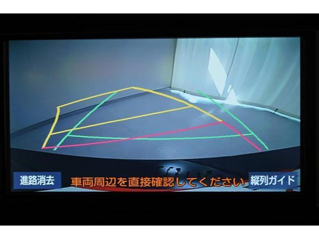Sツーリングセレクション フルセグ メモリーナビ DVD再生 ミュージックプレイヤー接続可 バックカメラ 衝突被害軽減システム ETC LEDヘッドランプ 記録簿(14枚目)