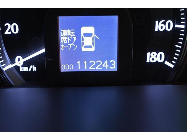 アスリート ナビTV アルミ 盗難防止システム クルコン ETC HDDナビ スマートキー エアロ CD オートエアコン バックM 地デジTV 横滑り防止装置 記録簿 DVD再生機能 HIDヘッドライト キーレス(6枚目)