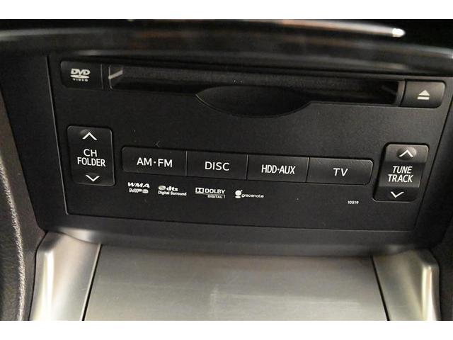 アスリート ナビTV アルミ 盗難防止システム クルコン ETC HDDナビ スマートキー エアロ CD オートエアコン バックM 地デジTV 横滑り防止装置 記録簿 DVD再生機能 HIDヘッドライト キーレス(16枚目)