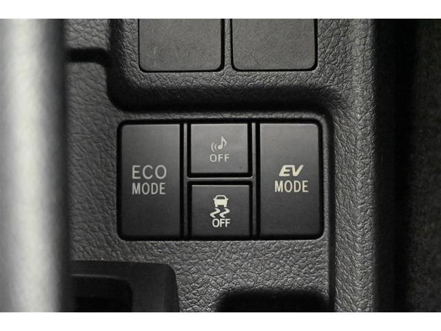 ハイブリッドG 衝突被害軽減装置 Bカメ メモリ-ナビ ETC付 オートエアコン CD キーレス ABS イモビライザー 横滑り防止 スマートエントリー ナビ&TV 1セグ Wエアバッグ(16枚目)