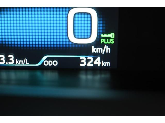 A スマートキ PCS アルミ 1オナ メモリ-ナビ LEDライト Bカメラ ETC イモビライザー キーレス 記録簿 ABS 横滑り防止装置 パワステ フTV レーダークルーズC 試乗車UP Dレコ(6枚目)