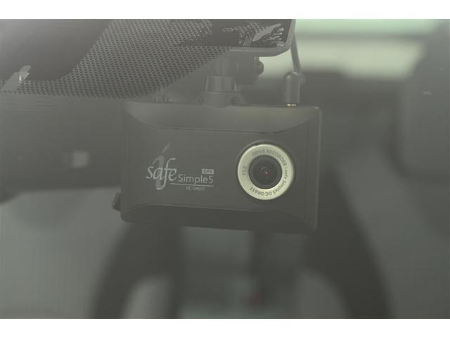 A スマートキ PCS アルミ 1オナ メモリ-ナビ LEDライト Bカメラ ETC イモビライザー キーレス 記録簿 ABS 横滑り防止装置 パワステ フTV レーダークルーズC 試乗車UP Dレコ(13枚目)