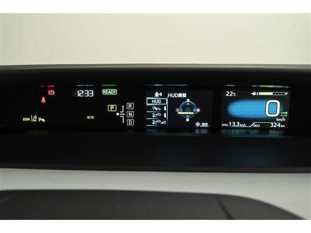 A スマートキ PCS アルミ 1オナ メモリ-ナビ LEDライト Bカメラ ETC イモビライザー キーレス 記録簿 ABS 横滑り防止装置 パワステ フTV レーダークルーズC 試乗車UP Dレコ(24枚目)