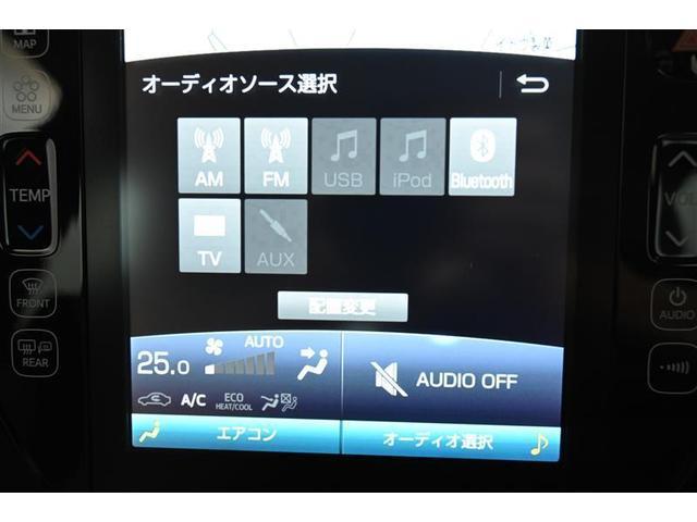 A スマートキ PCS アルミ 1オナ メモリ-ナビ LEDライト Bカメラ ETC イモビライザー キーレス 記録簿 ABS 横滑り防止装置 パワステ フTV レーダークルーズC 試乗車UP Dレコ(26枚目)