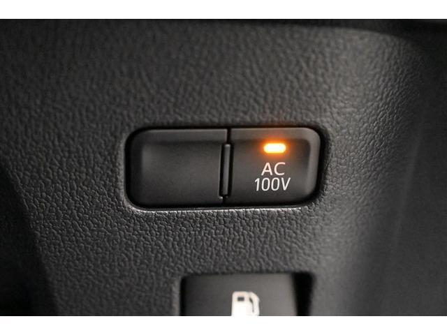 A スマートキ PCS アルミ 1オナ メモリ-ナビ LEDライト Bカメラ ETC イモビライザー キーレス 記録簿 ABS 横滑り防止装置 パワステ フTV レーダークルーズC 試乗車UP Dレコ(30枚目)