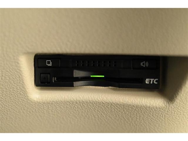 X キーレスキー 衝突回避支援 ETC付 イモビライザー CD AC ワンセグ メモリーナビ 横滑り防止装置 記録簿 ABS パワステ ナビ&TV バックガイドモニター 左オートスライド 3列 Aストップ(8枚目)