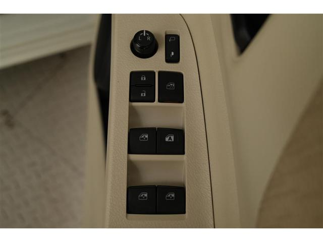 X キーレスキー 衝突回避支援 ETC付 イモビライザー CD AC ワンセグ メモリーナビ 横滑り防止装置 記録簿 ABS パワステ ナビ&TV バックガイドモニター 左オートスライド 3列 Aストップ(33枚目)