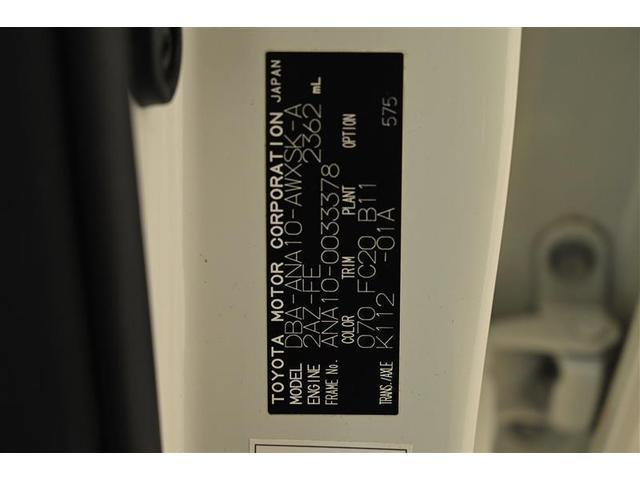 エアリアル ワンセグ ナビTV Bカメラ キーフリー 盗難防止システム HIDヘッドライト メモリーナビ ETC AW スマートK 3列シート 横滑り防止機能 ABS(7枚目)