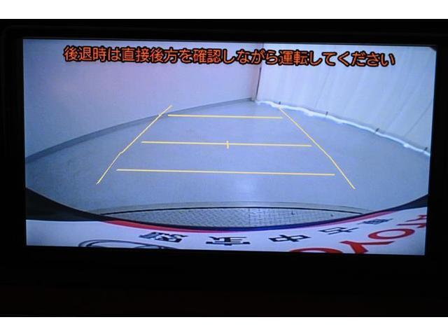 モーダ Bカメラ LEDヘッド オートエアコン 記録簿 CD ベンチシート スマートキ- メモリーナビ アイドリングストップ ETC ナビTV イモビ ワTV VSC キーレスエントリー(14枚目)