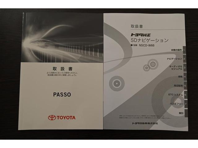 モーダ Bカメラ LEDヘッド オートエアコン 記録簿 CD ベンチシート スマートキ- メモリーナビ アイドリングストップ ETC ナビTV イモビ ワTV VSC キーレスエントリー(18枚目)