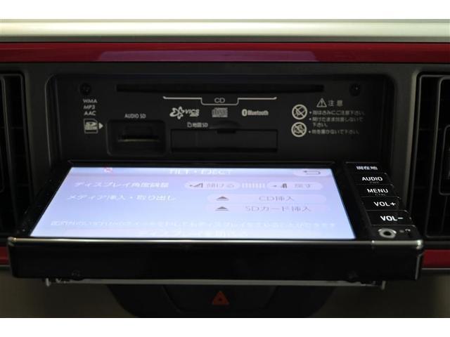 モーダ Bカメラ LEDヘッド オートエアコン 記録簿 CD ベンチシート スマートキ- メモリーナビ アイドリングストップ ETC ナビTV イモビ ワTV VSC キーレスエントリー(27枚目)