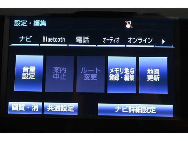 Gレザーパッケージ 本革 フルセグTV パワーシート ETC クルコン スマートキー AW セキュリティ ナビ/TV バックM メモリ-ナビ 衝突軽減S LEDヘッドライト CD(25枚目)
