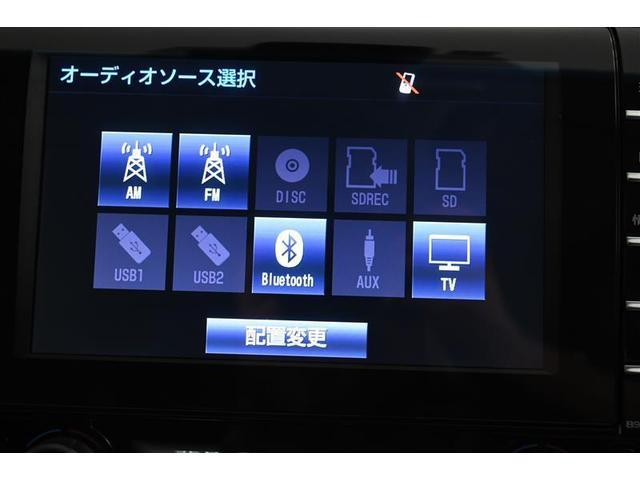 Gレザーパッケージ 本革 フルセグTV パワーシート ETC クルコン スマートキー AW セキュリティ ナビ/TV バックM メモリ-ナビ 衝突軽減S LEDヘッドライト CD(26枚目)